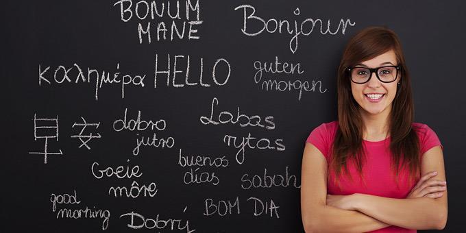 Μάθετε Ξένες Γλώσσες