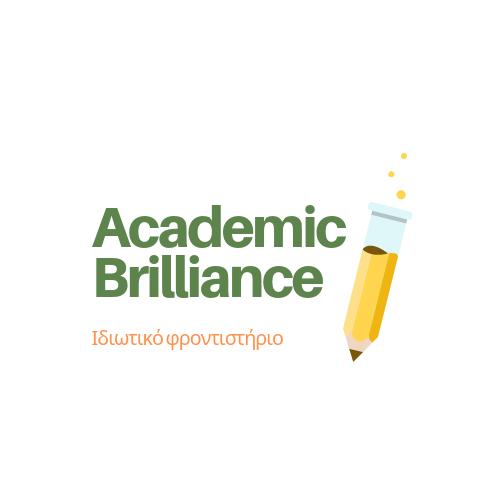 Academic Brilliance