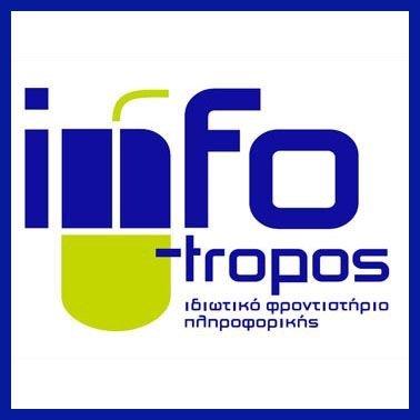 Info‐Tropos